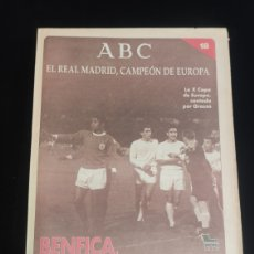 Coleccionismo deportivo: EL REAL MADRID,CAMPEON DE EUROPA,PERIODICO ABC, N° 18. BENFICA,PRIMERA BESTIA NEGRA.. Lote 222573832