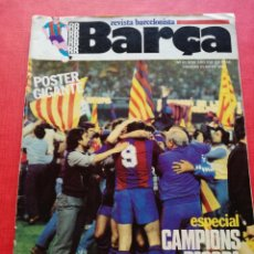 Coleccionismo deportivo: RB REVISTA BARCELONISTA BARÇA Nº 31 1982 879 FC BARCELONA ESPECIAL CAMPEON RECOPA DE EUROPA 81/82. Lote 222621975