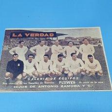 Coleccionismo deportivo: GALERÍA DE EQUIPOS - CULTURAL Y DEPORTIVA LEONESA - PERIÓDICO LA VERDAD AÑOS 50 - MEDIDAS 24×17 CM.. Lote 223569088