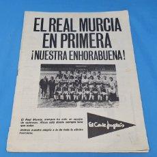 Coleccionismo deportivo: EL REAL MURCIA EN PRIMERA - TEMPORADA 1982/83. Lote 224177797