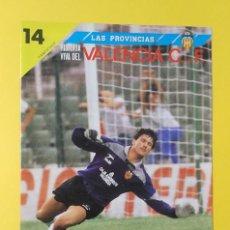 Coleccionismo deportivo: REVISTA HISTORIA VIVA DEL VALENCIA C.F. FASCICULO 14. Lote 224306367
