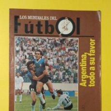 Coleccionismo deportivo: REVISTA LOS MUNDIALES DE FÚTBOL: URUGUAY VENCE EN MARACANÁ FASCÍCULO 5. Lote 224312081