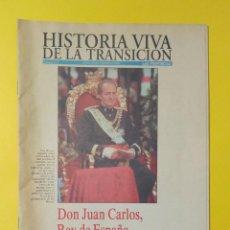 Coleccionismo deportivo: REVISTA HISTORIA VIVA DE LA TRANSICIÓN, LAS PROVINCIAS NUMERO 2, 16 NOVIEMBRE 1995. Lote 224312920