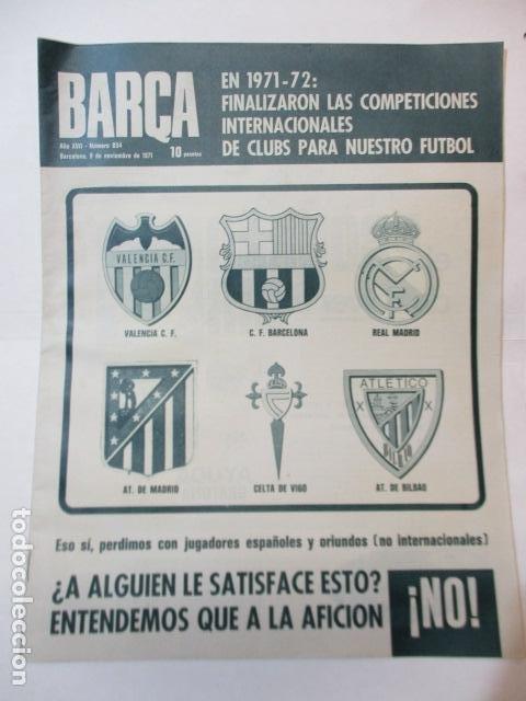 REVISTA DE FÚTBOL- BARÇA -1971, Nº 834 - RECOPA EUROPA / STEAUA 2 BARCELONA 1 (Coleccionismo Deportivo - Revistas y Periódicos - otros Fútbol)