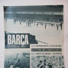 Coleccionismo deportivo: BARÇA Nº:833 (2-11-71)BASKET BARÇA-REAL MADRID Y LIGA SABADELL-BARÇA. Lote 226612310