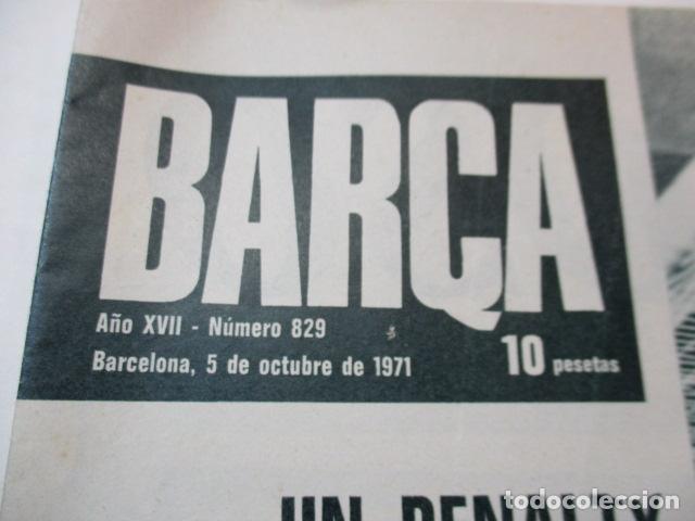 Coleccionismo deportivo: BARÇA Nº 829 OCTUBRE 1971 - Foto 2 - 226702575