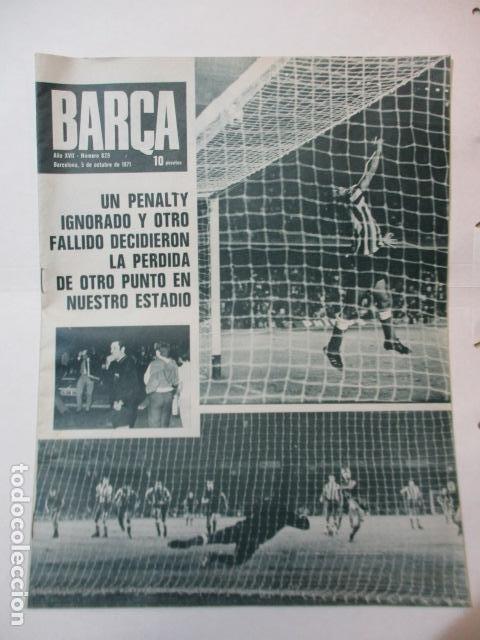 BARÇA Nº 829 OCTUBRE 1971 (Coleccionismo Deportivo - Revistas y Periódicos - otros Fútbol)