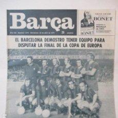 Coleccionismo deportivo: BARÇA PERIODICO Nº 1014 ABRIL 1975 - BARCELONA 3 - BETIS 0. Lote 226702949