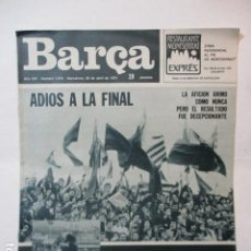 Coleccionismo deportivo: REVISTA BARÇA Nº: 1015(29-4-75)ADIÓS COPA EUROPA BARÇA 1 LEEDS 1 Y GRANADA 1 BARÇA 2. Lote 226704090