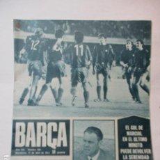 Coleccionismo deportivo: BARÇA Nº: 909(17-4-73) BARÇA 3 SPORTING GIJÓN 1 Y FOTO CACAOLAT. Lote 226705750