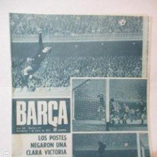 Coleccionismo deportivo: REVISTA BARÇA Nº 911, 1-5-1973. BARÇA 0 - ATLETICO DE MADRID 0. Lote 226708655