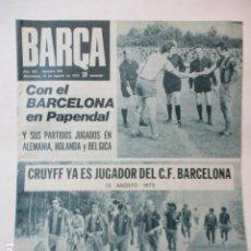 Coleccionismo deportivo: REVISTA BARÇA - Nº 925 - 14 AGOSTO 1973. Lote 226709905