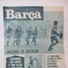 Coleccionismo deportivo: BARÇA PERIODICO Nº 935 OCTUBRE AÑO 1973 - VICTORIA EN CASTALIA. Lote 226710025