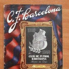 Coleccionismo deportivo: 1949 BOLETÍN C.F BARCELONA - BODAS DE ORO. Lote 226811225