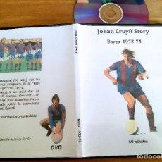 Coleccionismo deportivo: CRUYFF. LIGA 1973-74. CRUIJFF. PELÍCULA/MOVIE 60 MINUTOS EN DVD. LA LIGA DE CRUYFF. DOCUMENTO ÚNICO!. Lote 244511295