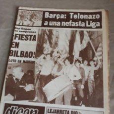 Collectionnisme sportif: DIARIO DICEN MAYO DE 1983 . FIESTA EN BILBAO ATHLETIC .CAMPEON DE LIGA. Lote 228112220