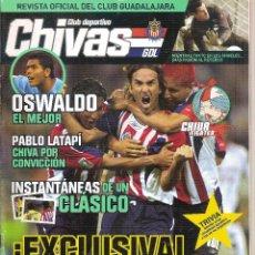 Coleccionismo deportivo: REVISTA OFICIAL DEL CD GUADALJARA CHIVAS MÉXICO. Lote 228875090