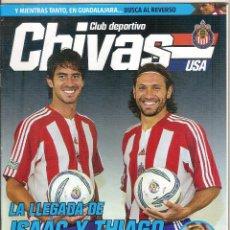Coleccionismo deportivo: REVISTA OFICIAL DEL CD GUADALJARA CHIVAS MÉXICO. Lote 228875195