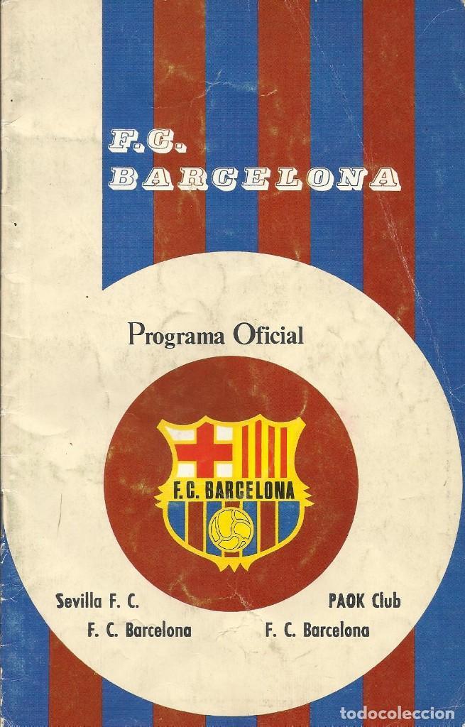 F. C. BARCELONA. PROGRAMA OFICIAL. SEVILLA F. C. 1975. 21X13,5 CM 24 PÁGINAS. PAOK SALÓNICA. MIGUELI (Coleccionismo Deportivo - Revistas y Periódicos - otros Fútbol)