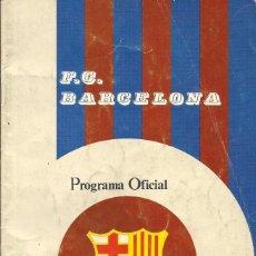 Coleccionismo deportivo: F. C. BARCELONA. PROGRAMA OFICIAL. SEVILLA F. C. 1975. 21X13,5 CM 24 PÁGINAS. PAOK SALÓNICA. MIGUELI. Lote 228891415