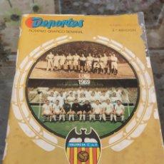 Coleccionismo deportivo: REVISTA DEPORTES, ROTATIVO GRAFICO SEMANAL (N° ESPECIAL, SEGUNDA EDICIONE) (1969). Lote 230987225
