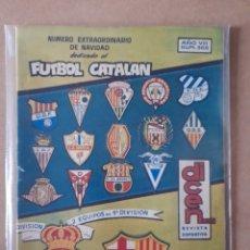 Collectionnisme sportif: DICEN..REVISTA SEMANAL DEPORTIVA EXTRAORDINARIO DE NAVIDAD NÚMERO 368 FECHA 19 DICIEMBRE DE 1959. Lote 231072180