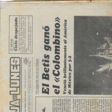Coleccionismo deportivo: 2842. HOJA DEL LUNES 22 AGOSTO 1983. BETIS GANA EL COLOMBINO. Lote 231296550