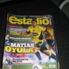 Coleccionismo deportivo: LOTE 56 REVISTAS ESTADIO ECUADOR (VER FOTOS Y PORTADAS). Lote 232157170