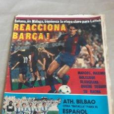 Coleccionismo deportivo: DIARIO DEPORTIVO DICEN N° 5560 .OCTUBRE 1982 . EXPEDIENTE A MARADONA MARCOS , GOLEADOR .QUINI VUELVE. Lote 233375185