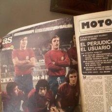 Coleccionismo deportivo: AS COLOR COLECCIÓN COMPLETA. 557 NÚMEROS 1971 A 1982. CON POSTERS.. Lote 234509980