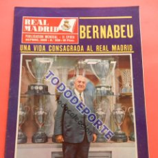 Colecionismo desportivo: REVISTA OFICIAL REAL MADRID Nº 220 1968 ESPECIAL SANTIAGO BERNABEU. Lote 235035390