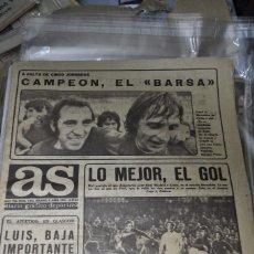 Coleccionismo deportivo: AS. ABRIL DE 1974. CAMPÉON DE LIGA BARÇA. LA LIGA DE CRUYFF. EXCELENTE ESTADO.. Lote 254813195