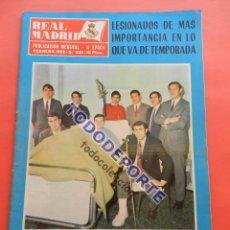 Coleccionismo deportivo: REVISTA OFICIAL REAL MADRID Nº 225 1969 LIGA 68/69 - TORNEO NAVIDAD BASKET. Lote 235621010