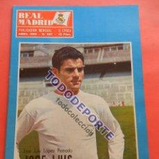 Coleccionismo deportivo: REVISTA OFICIAL REAL MADRID Nº 227 1969 LIGA 68/69 PONTEVEDRA GRANADA - AMANCIO - LIBRO DE ORO. Lote 235621120