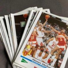 Coleccionismo deportivo: LOTE FICHAS GIGANTES DEL BASKET MUNDIAL. Lote 235656745