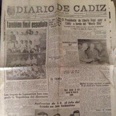 Coleccionismo deportivo: ANTIGUO PERIÓDICO DIARIO DE CADIZ 1960 TROFEO CARRANZA FINAL RELA MADRID BILBAO. Lote 236116950
