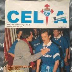 Coleccionismo deportivo: ANTIGUA REVISTA REAL CLUB CELTA DE VIGO NÚMERO 4 1995 PRIMER ANIVERSARIO. Lote 236119525