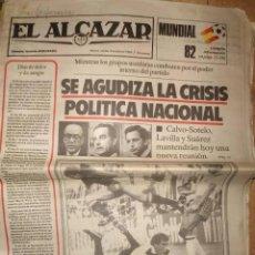 Coleccionismo deportivo: ANTIGUO PERIODICO DIARIO EL ALCAZAR - MUNDIAL ESPAÑA 1982. Lote 236120930