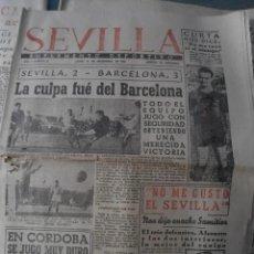 Coleccionismo deportivo: ANTIGUO Y RARO PERIODICO FUTBOL - SEVILLA SUPLEMENTO DEPORTIVO - AÑO 1945. Lote 236128825