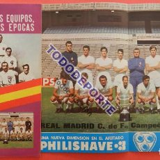 Coleccionismo deportivo: REVISTA OFICIAL REAL MADRID 1970 Nº 244 POSTER PLANTILLA CAMPEON COPA 69/70 - DEL BOSQUE - VASAS. Lote 236488720