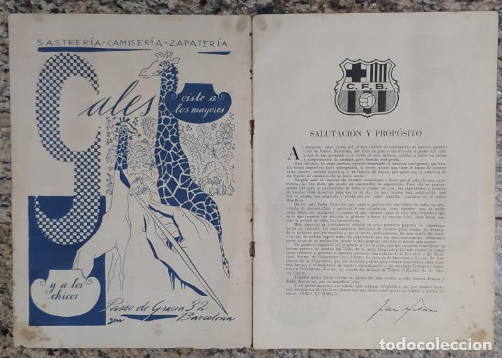Coleccionismo deportivo: REVISTA OFICIAL CLUB DE FUTBOL BARCELONA (COLECCION COMPLETA) (C.F.B. 1954) - Foto 3 - 237543090