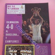 Coleccionismo deportivo: REVISTA OFICIAL REAL MADRID EXTRA JULILO 1974 - ESPECIAL CAMPEON COPA 73/74 BARÇA. Lote 238750360