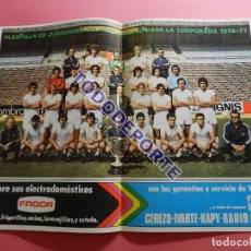 Coleccionismo deportivo: REVISTA OFICIAL REAL MADRID Nº 317 POSTER 76/77 PLANTILLA LIGA 1976/1977 - GROSSO - COPA EUROPA STAL. Lote 240786000