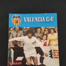 Coleccionismo deportivo: REVISTA VALENCIA CF NUMERO 6 JUNIO 1977 MARIO PICHICHI KEMPES. Lote 241167260
