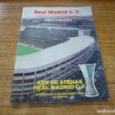 Colecionismo desportivo: PROGRAMA FUTBOL COPA UEFA REAL MADRID AEK DE ATENAS 2 OCTUBRE 1985. Lote 243151420