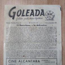 Coleccionismo deportivo: GOLEADA - MADRID - FOLLETO PUBLICITARIO DEPORTIVO - CON RESULTADOS - AÑO 1948 ...L3335. Lote 243564230