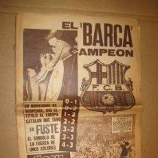Coleccionismo deportivo: DICEN-FC BARCELONA-BARÇA CAMPEON-COPA GENERALISIMO FRANCO-5 JULIO 1971-VER FOTOS-(V-22.533). Lote 243646210
