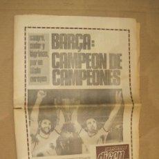 Coleccionismo deportivo: DICEN-FC BARCELONA-BARÇA CAMPEON DE CAMPEONES-RECOPA DE EUROPA-17 MAYO 1979-VER FOTOS-(V-22.535). Lote 243647655