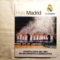 Coleccionismo deportivo: HALA MADRID - 4ª COPA DEL REY CONSECUTIVA. Lote 244579440