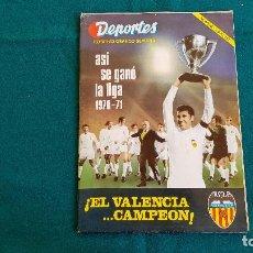 Coleccionismo deportivo: REVISTA DEPORTES ROTATIVO GRAFICO SEMANAL (1971) VALENCIA C.F. - NUMERO ESPECIAL CAMPEON LIGA - RW. Lote 244732050